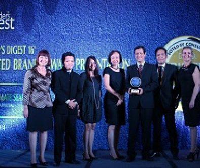 DMCI Award